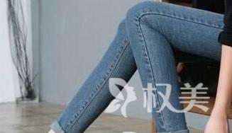 青岛得亚莉整形医院吸脂瘦大腿的优势有哪些 效果如何