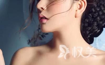 北京京都时尚医院面颊整形多少钱  精致小脸美丽无痕
