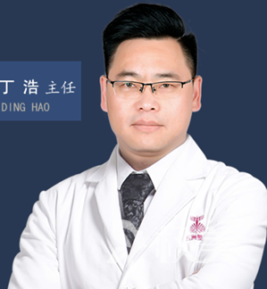 武汉五洲植发中心团队带头人丁浩主任