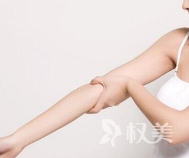 河南第三人民医院整形科手术抽脂价格 手臂抽脂多钱