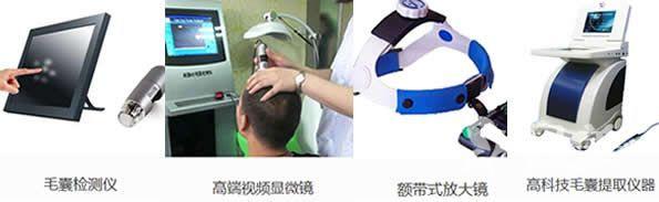 希思整形优质的植发仪器和设备