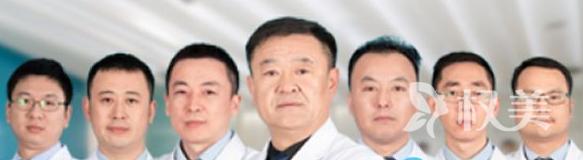 温州雍禾植发专家团队