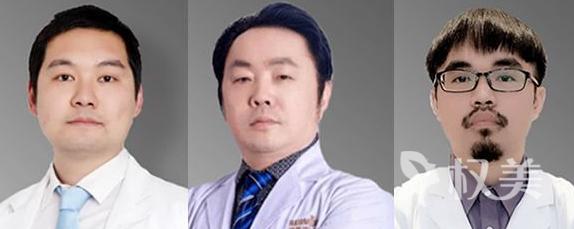 贵阳瑞丽诗毛发移植专家团队医生