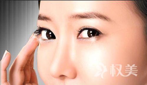 怎样除去眼袋 淮南丽人整形医院激光治疗多种因素引起的眼袋