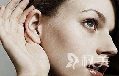 江苏人民医院整形外科招风耳矫正要多少钱 会反弹吗