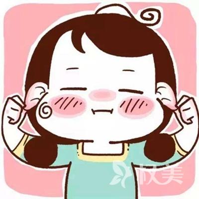 桂林医学院附属医院整形科耳垂畸形怎么修复 多少钱