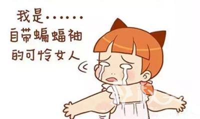 广州韩妃整形怎么样 做手臂吸脂要多少钱会留疤吗
