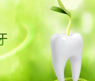 广州广大口腔整形医院牙齿种植的费用 会不会很贵