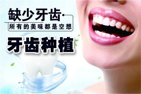 【牙齿矫正】金属矫正/登腾种植牙/整形活动价格表