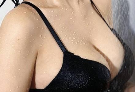 天津医学医院做假体隆胸安全吗 价格大概需要多少钱