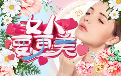 【2020要更美】塑美极+超音/提拉美塑 皮肤美容价格表