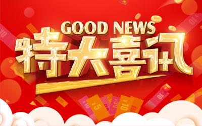 上海名媛整形医院【新年新气象】吸脂去副乳/乳房下垂矫正/整形活动价格表