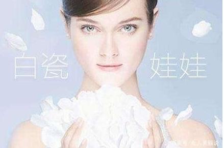 西安艺星医院口腔【白瓷娃娃】美白肌肤/收缩毛孔 享2020年优惠价格