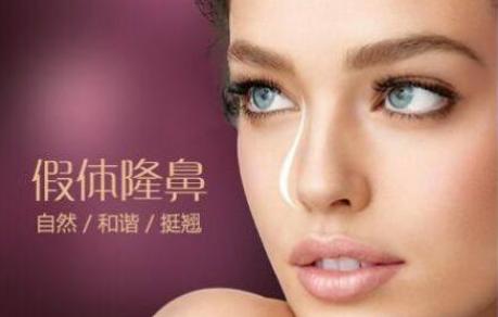 上海玫瑰国际美容整形医院 【假体隆鼻】 韩式生科3段 2020整形活动价格表