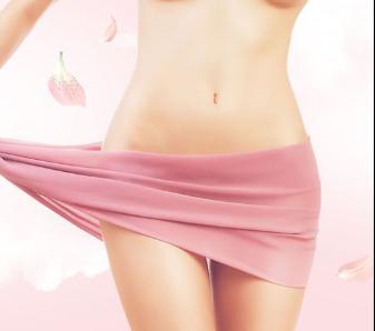 激光祛妊辰纹效果好吗 临汾现代女子医院整形科专业吗