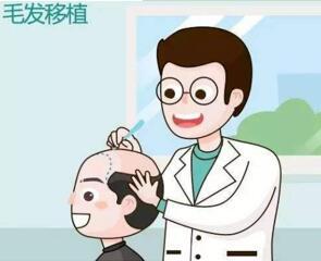 苏州圣爱医院植发疼吗 头发种植多久能恢复