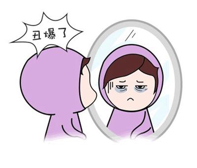 怎么去掉黑眼圈 安庆星之地整形激光去黑眼圈多少钱
