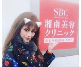 """日本椿朋海是位""""整形狂人"""" 从小被亲妈念叨丑"""