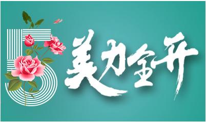 上海华美整形医院【吸脂减肥】手臂吸脂/面部吸脂/整形活动价格表