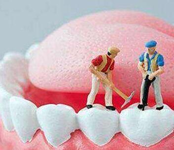 成都武侯圣贝口腔整形医院洗牙齿多少钱