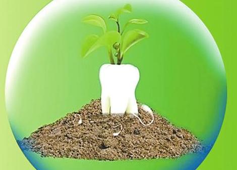 重庆齐美口腔整形医院种植牙需要多少钱 有后遗症吗