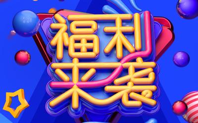 【五月狂欢节】FUE无痕植发/特价抄底 青丝飘逸自信张扬