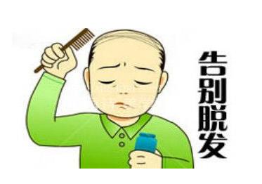 """【520让爱""""发""""生】FUE植发/UST专利植发/重塑飘逸发型"""