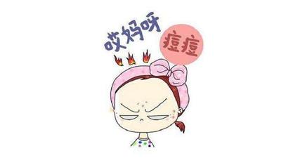 郑州爱美丽整形红蓝光祛痘怎么样 祛痘的有效方法