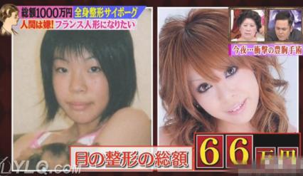日本女星疯狂整容50多次 只为变成活着的法国人偶