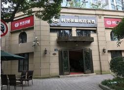 宁波海曙壹秒医疗美容整形诊所