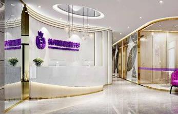 杭州港丽医疗美容整形诊所