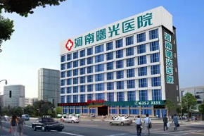 郑州曙光医院美容整形科