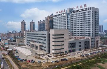 舒城县人民医院医疗整形科