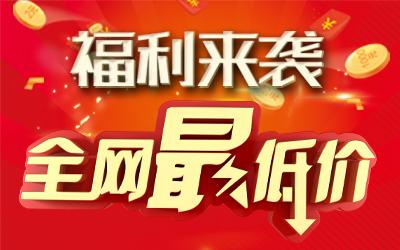 贵阳利美康【年中盛典】双眼皮/隆鼻/618狂欢购