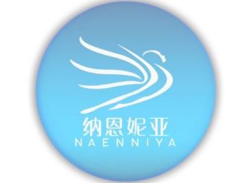 台州纳恩妮亚国际植发医院