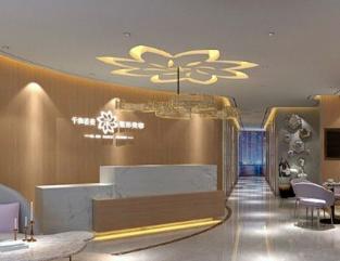 哈尔滨千和若美整形美容医院