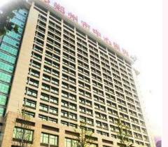 郑州大学附属郑州中心医院医疗美容整形科