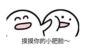 北京吸脂手术瘦脸的价格高吗 吸脂瘦脸适合哪些人群