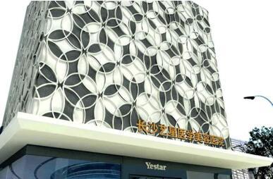 长沙艺星医疗美容整形医院