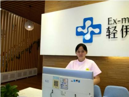 广州轻伊美医疗美容整形医院