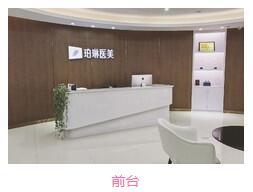 南宁高广华医疗美容整形诊所