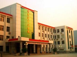 菏泽市立医院整形外科