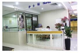 广州沃德医疗美容整形医院