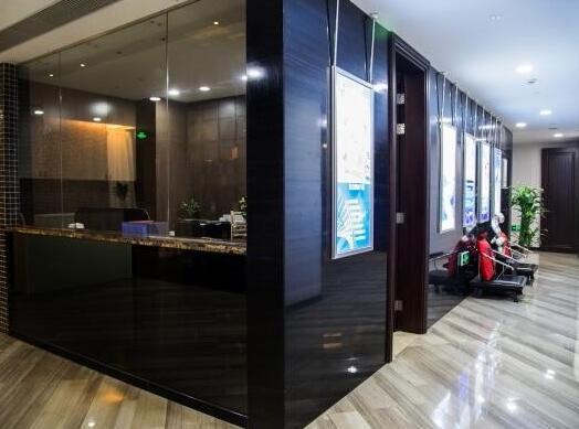 广州瑞港医疗整形美容医院