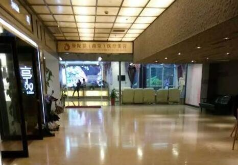 南京曼陀罗医疗整形美容医院