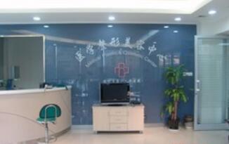 扬州市人民医院整形美容科