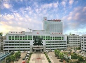 湘乡市人民医院整形美容科