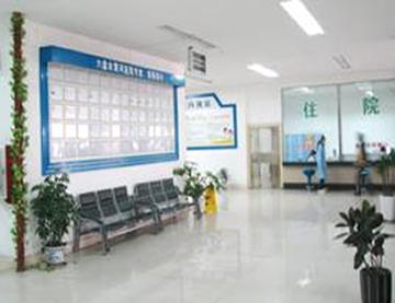 六盘水市人民医院整形美容科