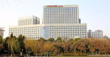 安徽省立医院整形科