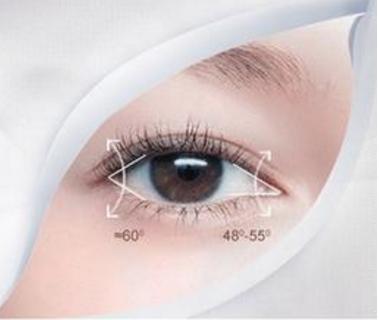 长沙开眼角的价钱大概是多少 开眼角后的疤痕多久能消失